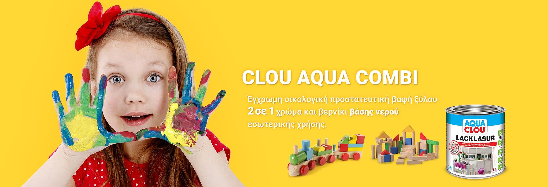 CLOU AQUA COMBI 2 σε 1 Χρώμα και βερνίκι προστατευτικό ξύλου