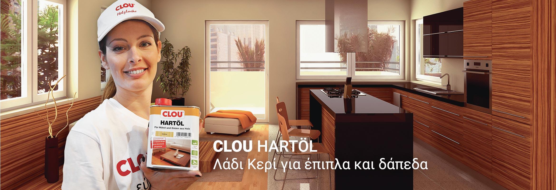 CLOU Hartol Λάδι Κερί για έπιπλα και δάπεδα