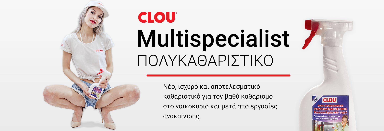 CLOU Multispecialist Πολυκαθαριστικό Γενικής Χρήσης