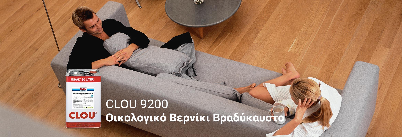 CLOU Universal-Schichtlack 9200 Βερνίκι Νερού για δάπεδα
