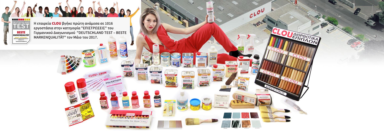 CLOU all products Όλσ τα προϊόντα Λεονταρίτης