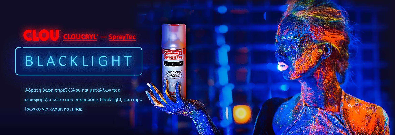 CLOU Blacklight SprayTec Αόρατη Υπεριώδης Βαφή Σπρέϊ