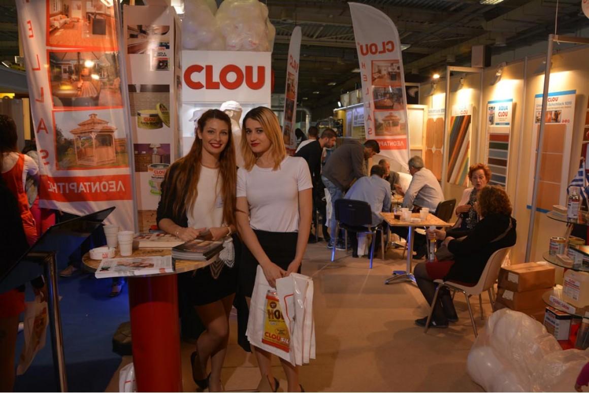 CLOU Ελλάς Λεονταρίτης Φωτογραφία Έκθεσης